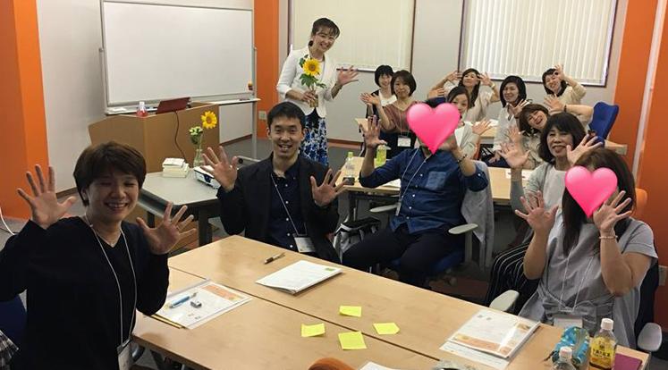 自律型人材育成入門講座コラボ企画を開催しました! | 氣愛塾