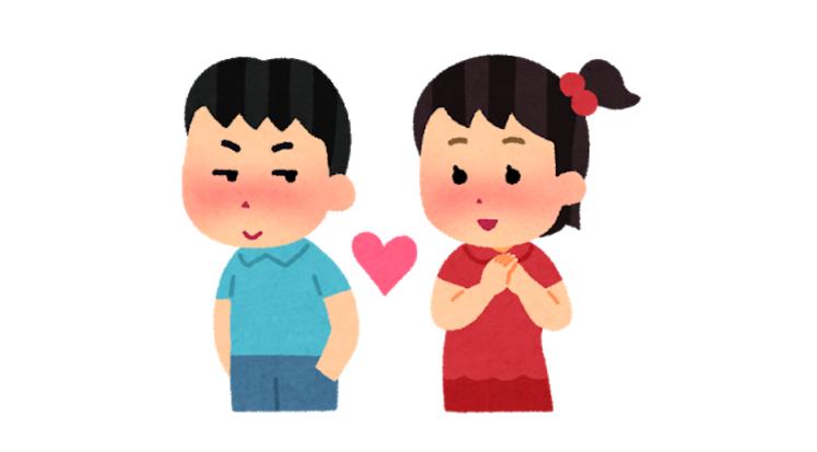 【カテゴリー】3つのよいこと | 氣愛塾