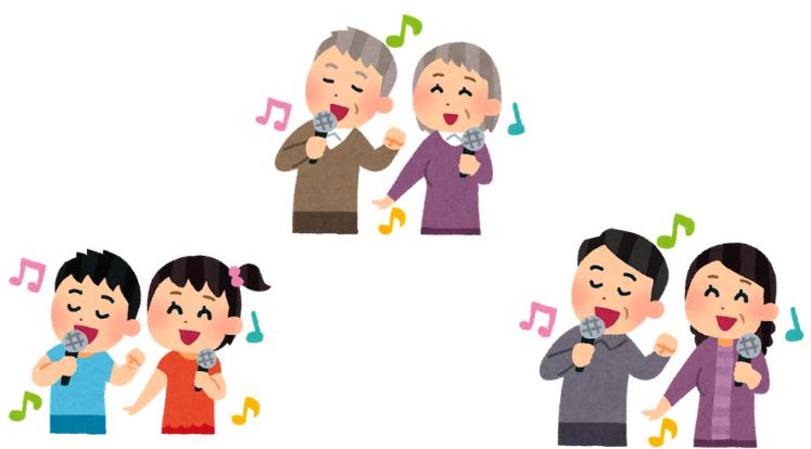 歌を唄うということ | 氣愛塾