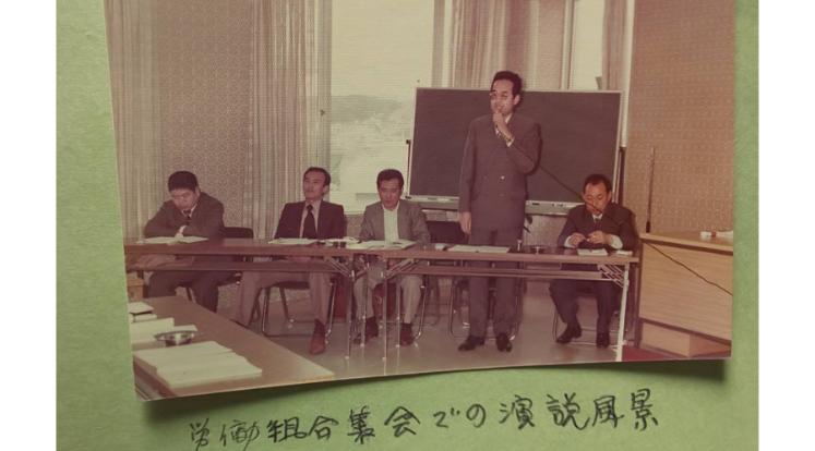 自伝第四話「大阪時代」 | 氣愛塾