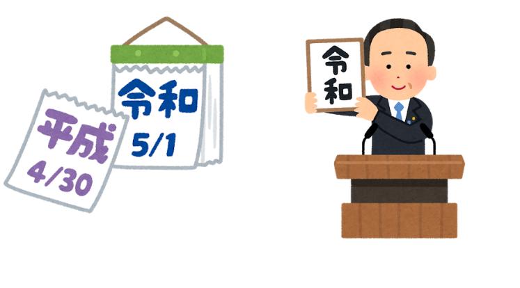 【カテゴリー】お知らせ   氣愛塾